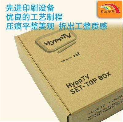 珠海专业订制产品说明书直销商