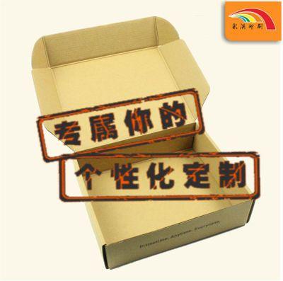 清溪定做精品纸盒直销商