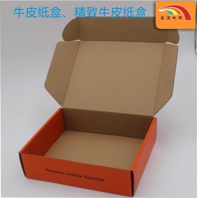 常平印刷彩盒直销商