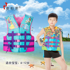 重庆专业生产钓鱼裤哪家专业