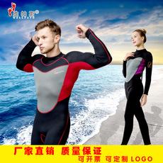 广西国产潜水服维帕斯