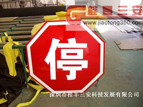 秀峰专业定制停车场标志牌图片_信誉保证