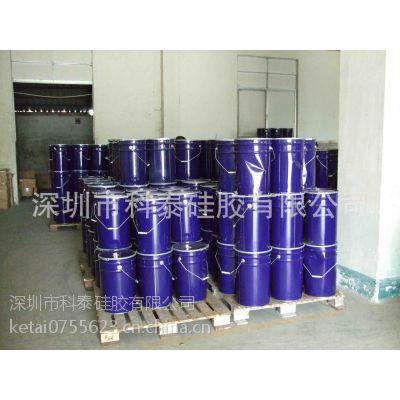 苏州蜡烛模具硅胶生产_优质推荐