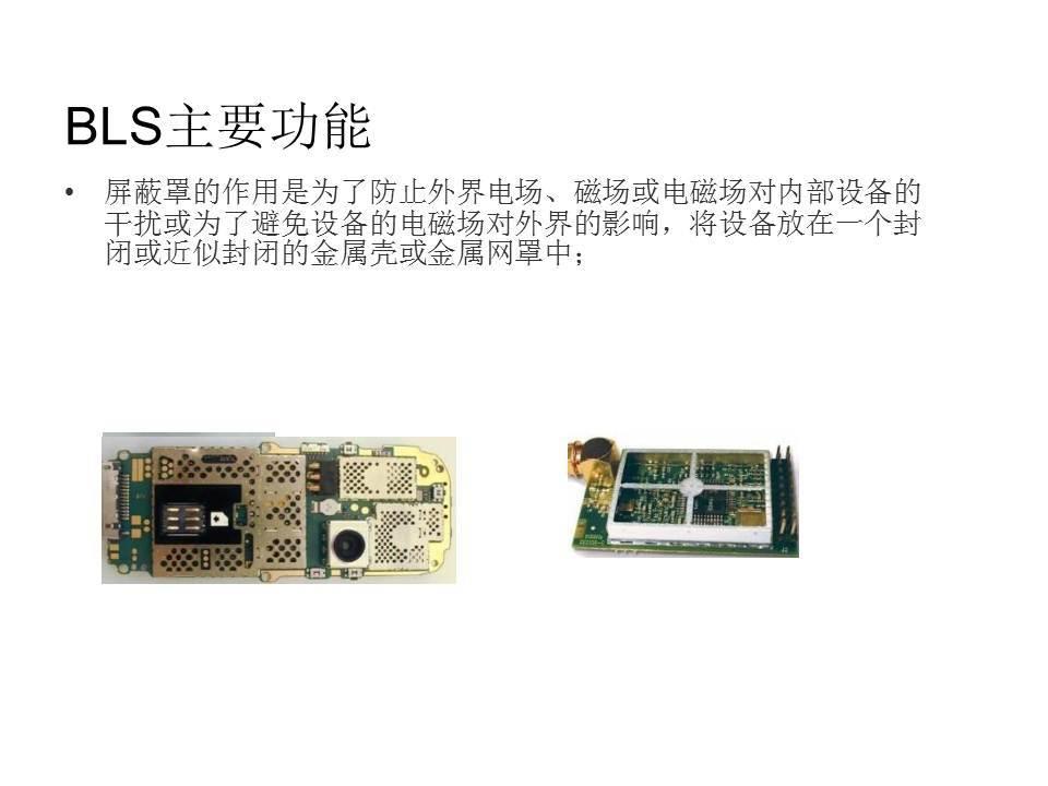 东莞手机导航支架生产厂家_值得信赖