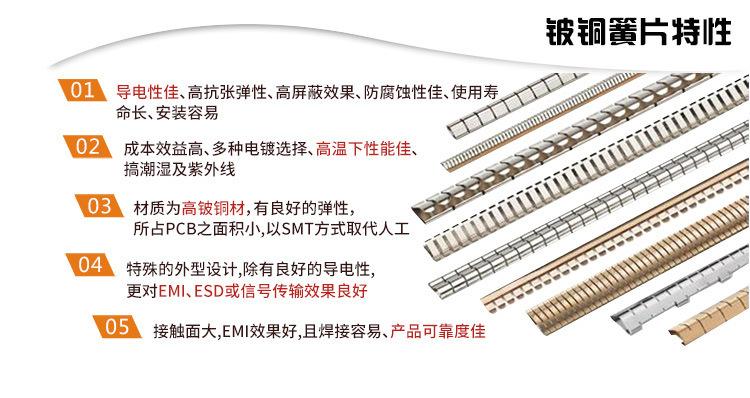 寿宁销售厂家直营品牌_口碑推荐