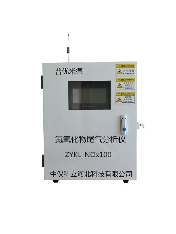 官方指定微型空气站标准