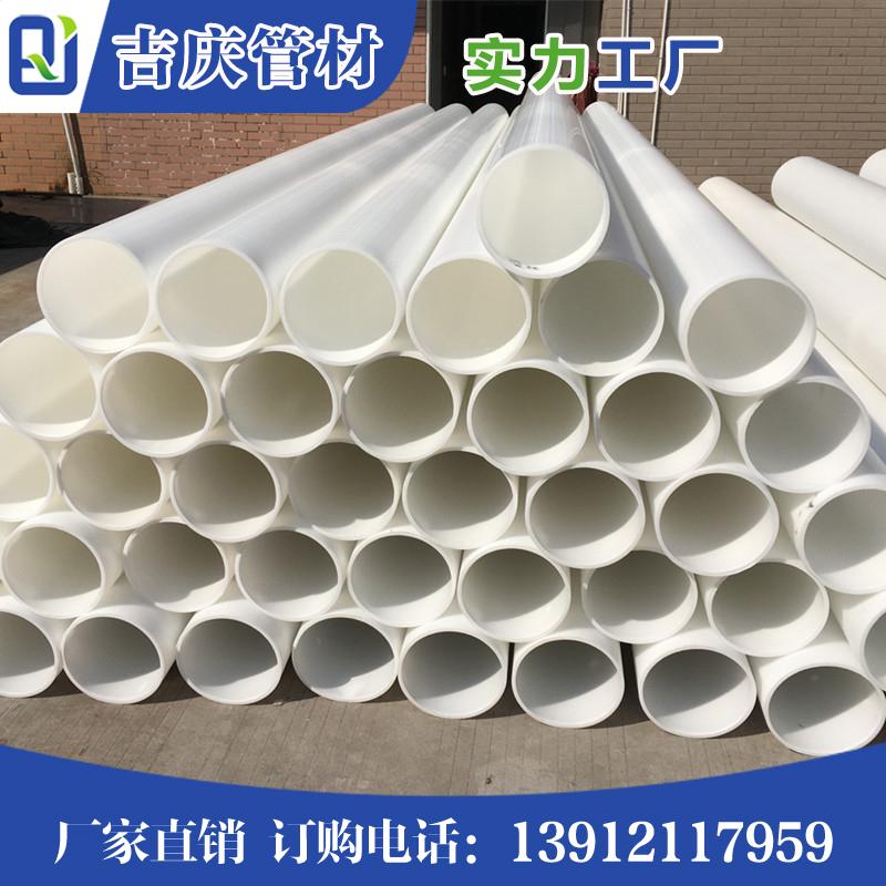 沂水pph管件生产厂家