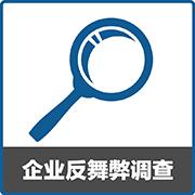 北京委托刑事诉讼律师事务所