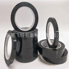 茶山强粘标签公司_信誉保证