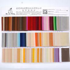 长安环保棕色背胶绒布