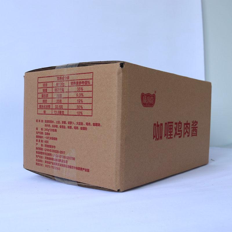 东营纸箱包装哪家好产品展示