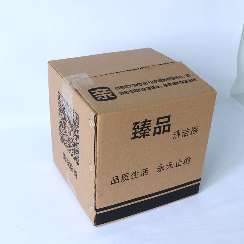 蚌埠茶叶礼盒报价
