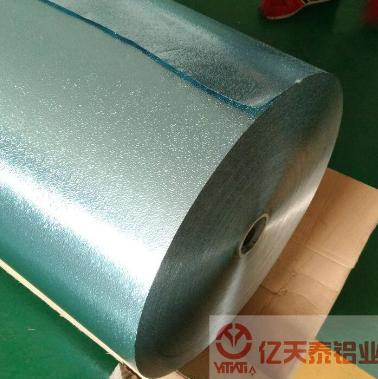 铁岭橘皮压花铝箔涂层保温材料