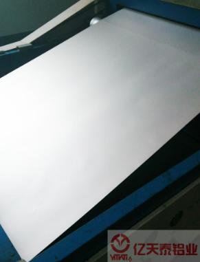 保定水性环氧树脂铝箔涂层及铝箔压花图片