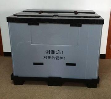 贵州PP万通板生产厂家