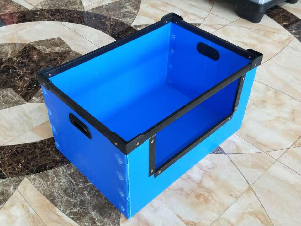 威海塑料瓦楞板箱生产厂家