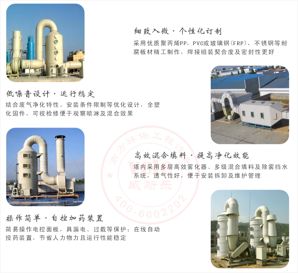 梅州雕刻烟尘净化设备