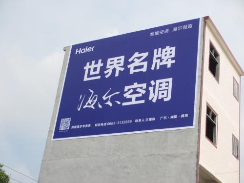 铜陵户外广告公司