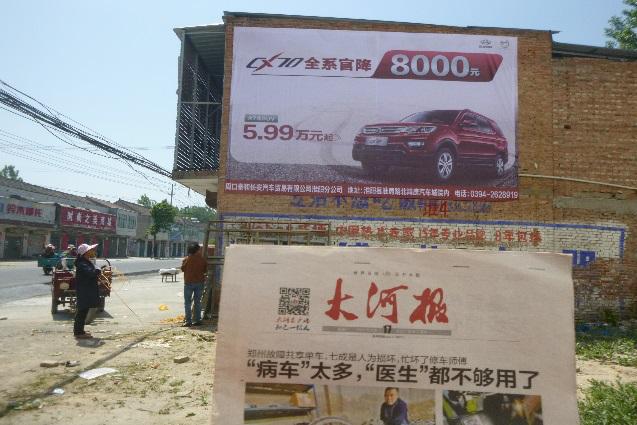 枞阳墙体广告供应商