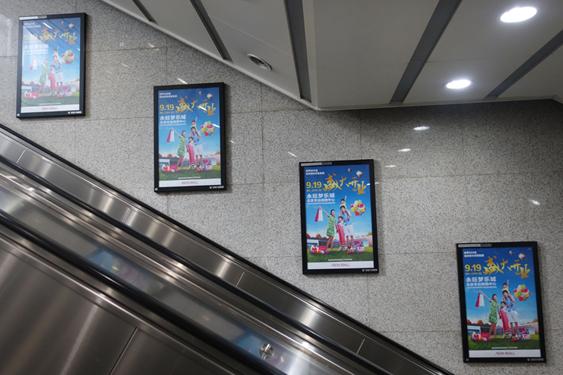 南昌哪里有地铁灯箱广告加盟代理