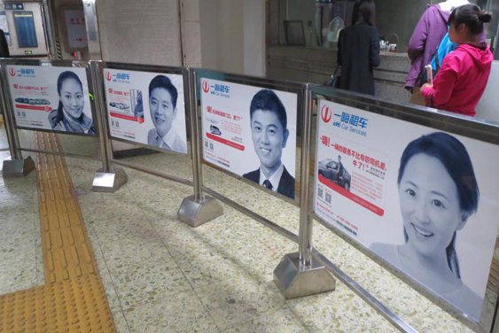 苏州高端地铁视频广告加盟代理