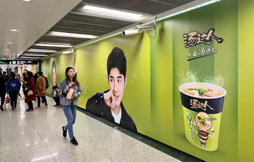 高端地铁隧道广告电话