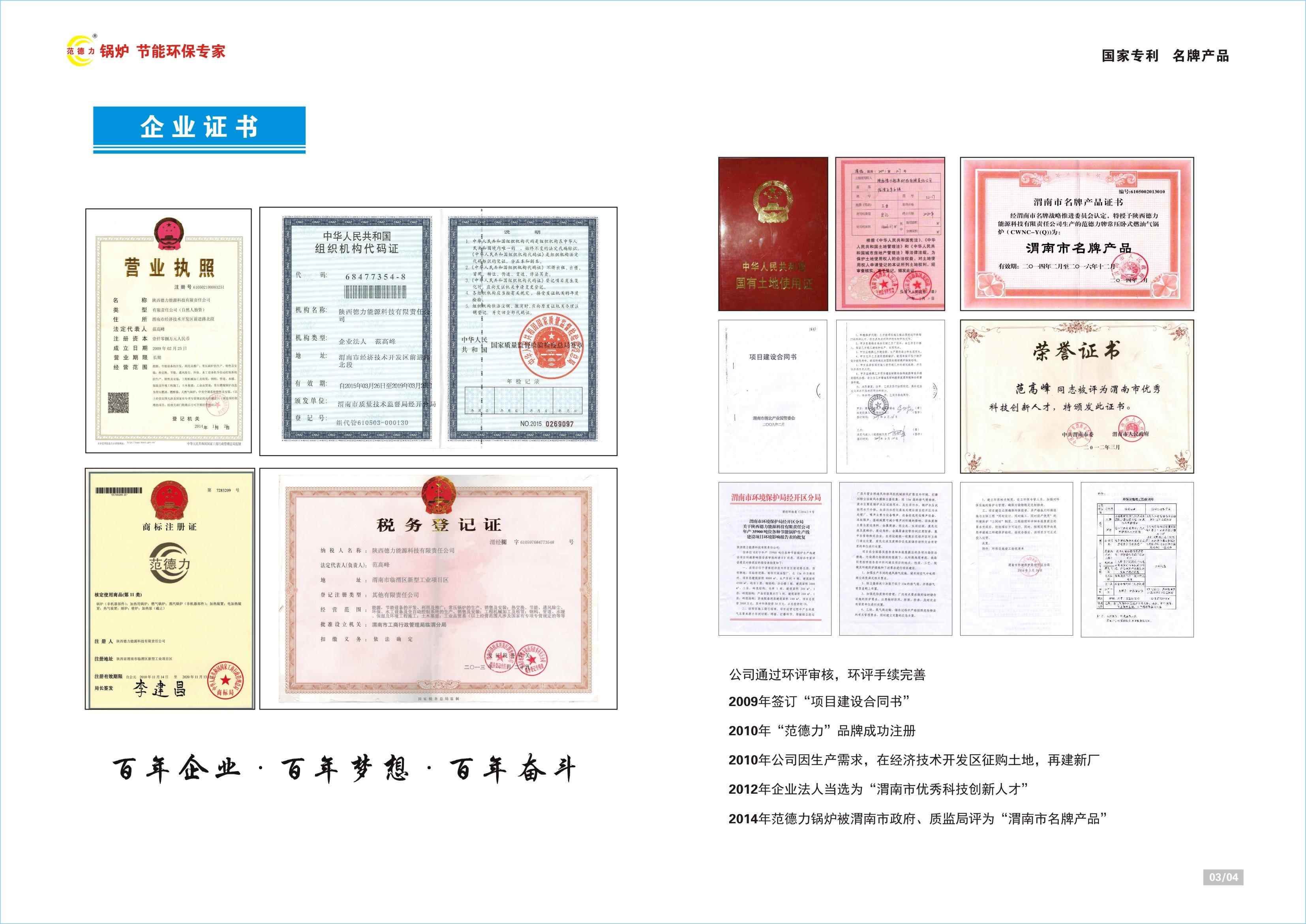 宁夏供应硅铸铝换热片品牌排行榜