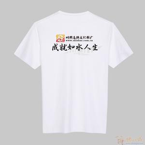 上海冬装工作服生产厂家