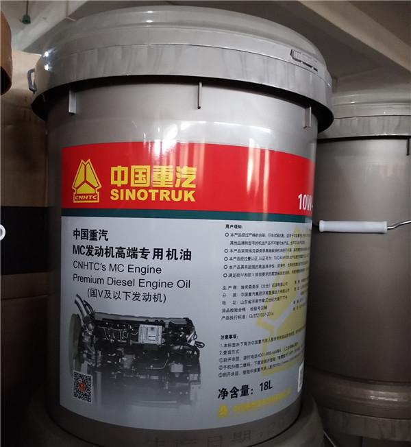 从化正规的柴油发电机机油