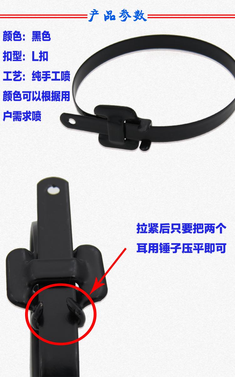 重庆304可重复使用不锈钢扎带紧带机