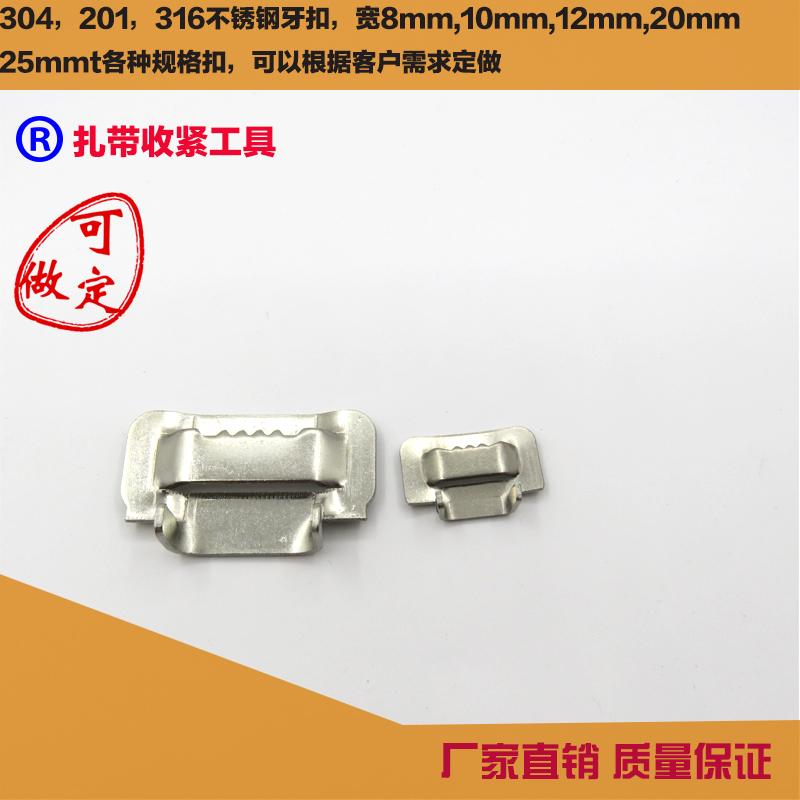 黑龙江可订做牙扣不锈钢盘带公司品牌过硬