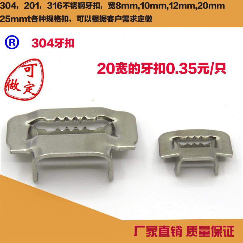 瑞安304不锈钢标识牌钳质量过关