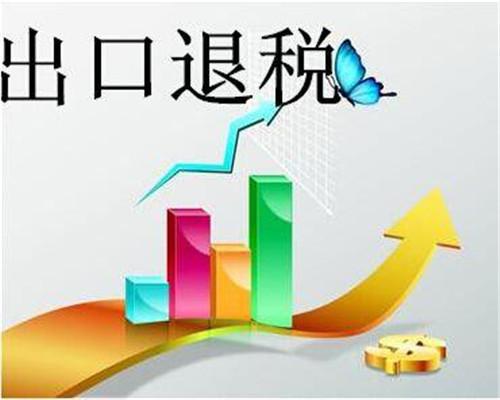 义乌正规公司信息变更机构