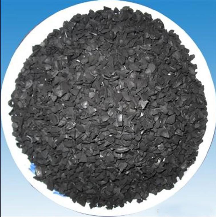 文安国产椰壳活性炭