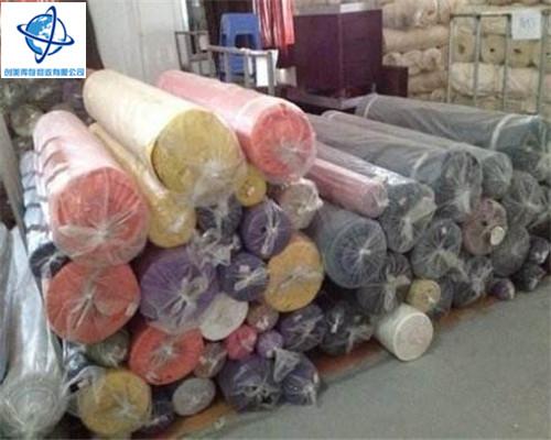 台州专业拉链皮料回收
