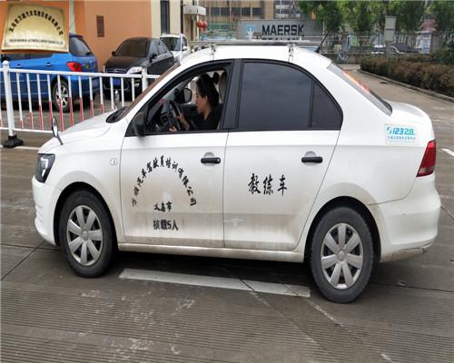 金东专业学车费用