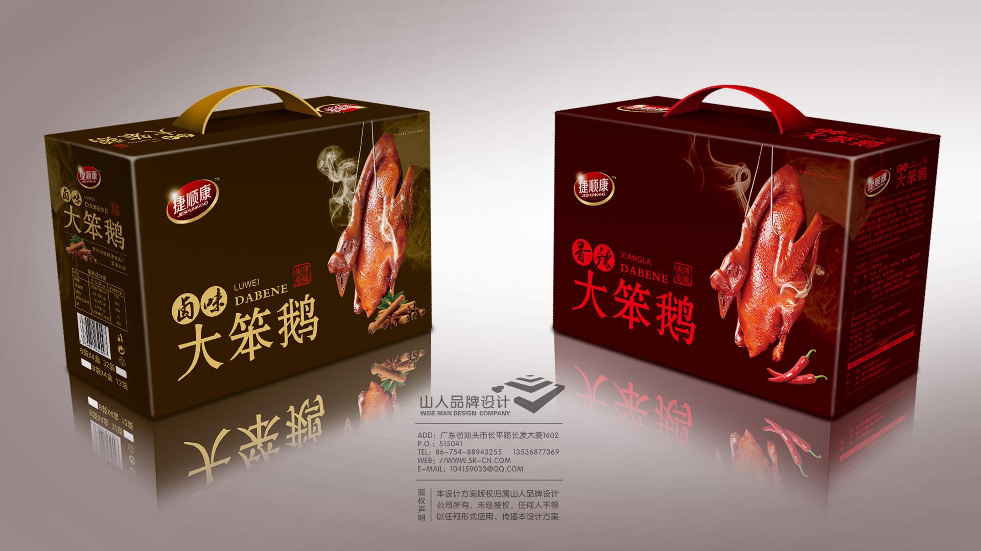 桐乡专业的植物饮料商标设计