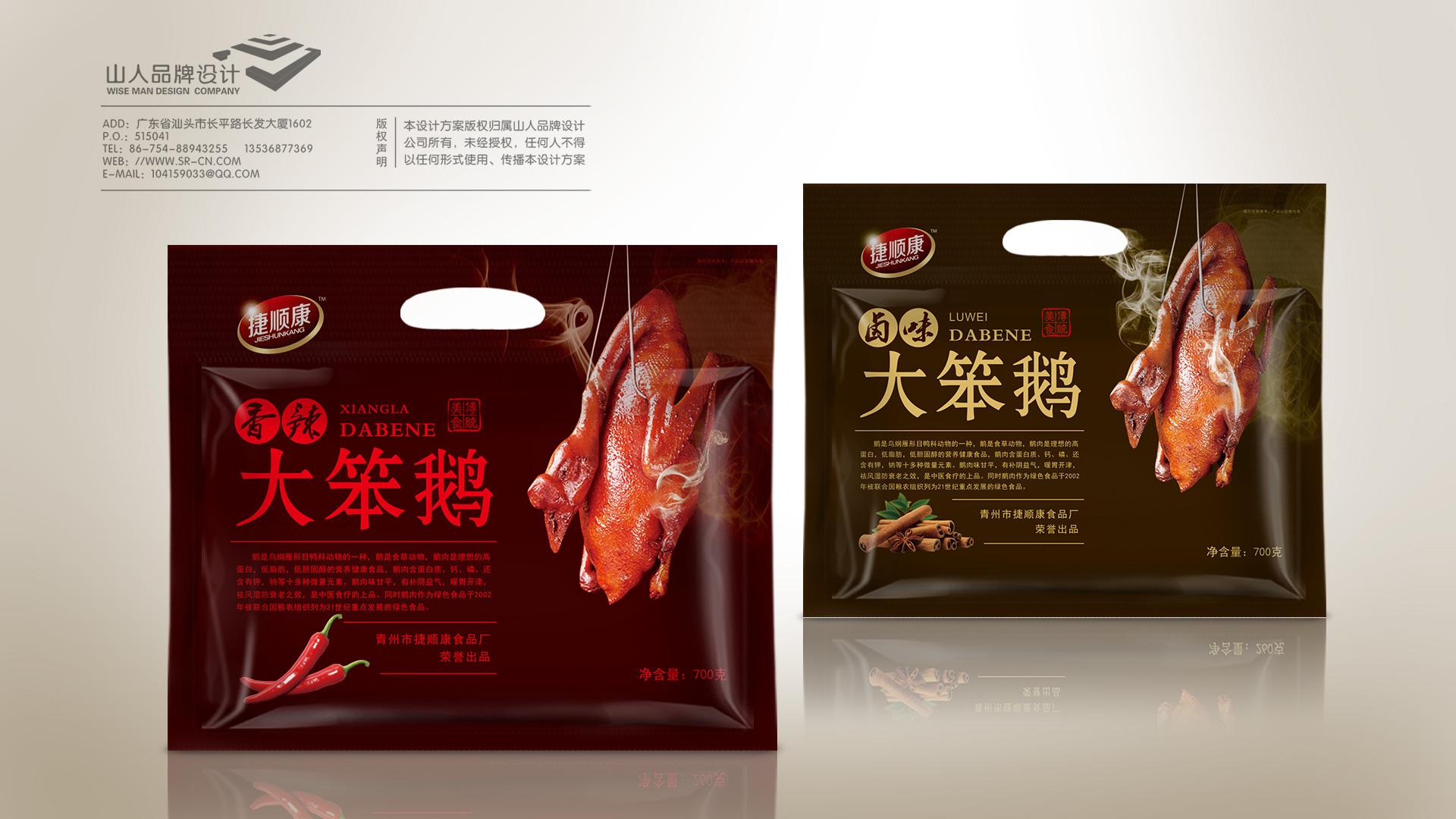淮南知名的宠物食品商标设计
