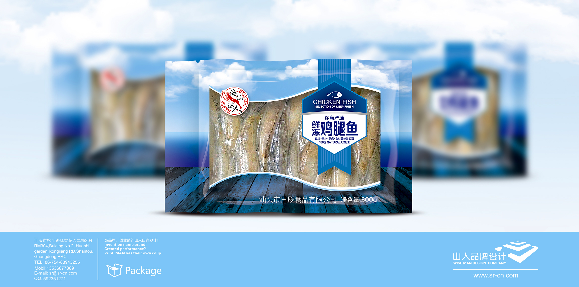 桐城靠谱的调料包装设计