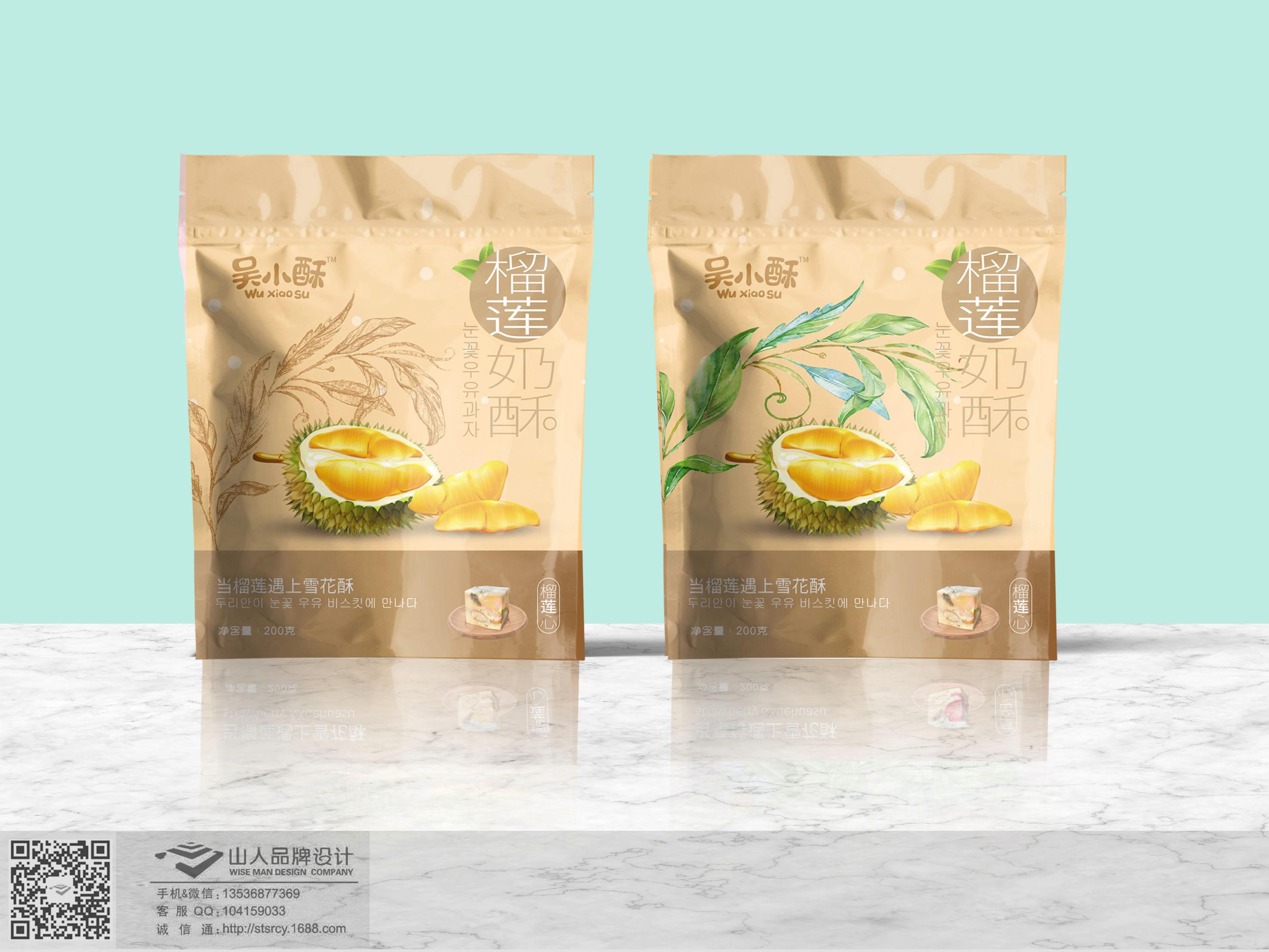 广西咖啡饮品包装设计图片
