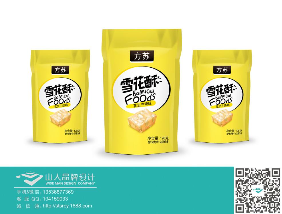 防城港知名的芦荟饮料包装设计