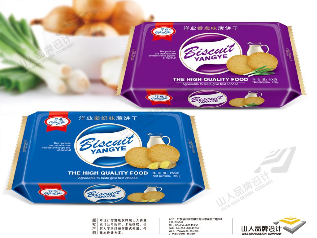东兴放心的碳酸饮料商标设计