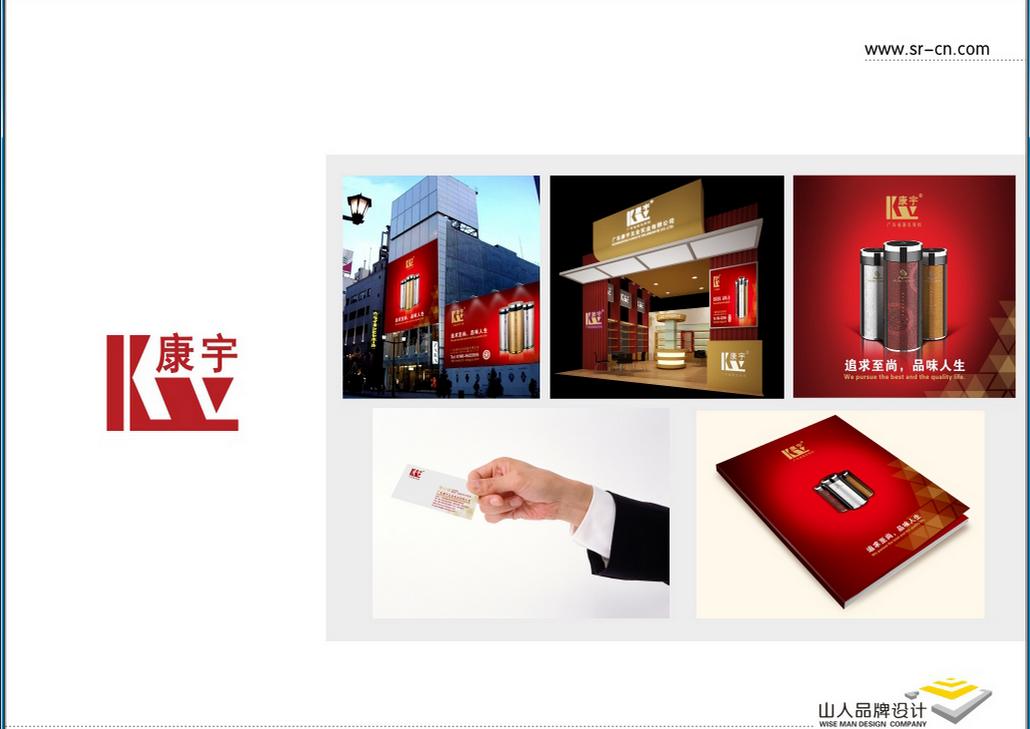 浙江创新的即食食品包装设计