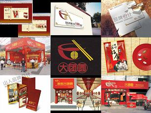 潮州鸡精包装设计图片