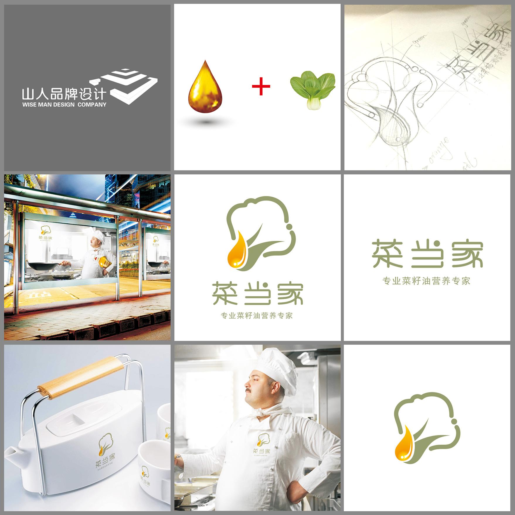张家港知名的饮用水品牌设计