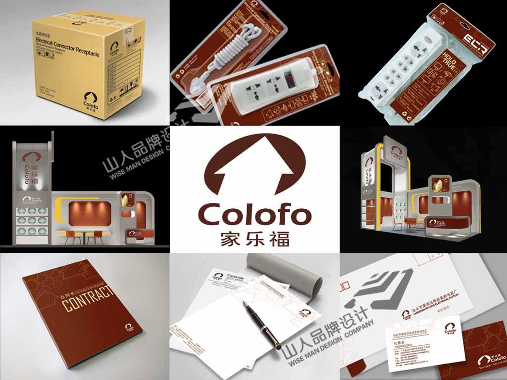 凭祥茶饮料包装设计图片