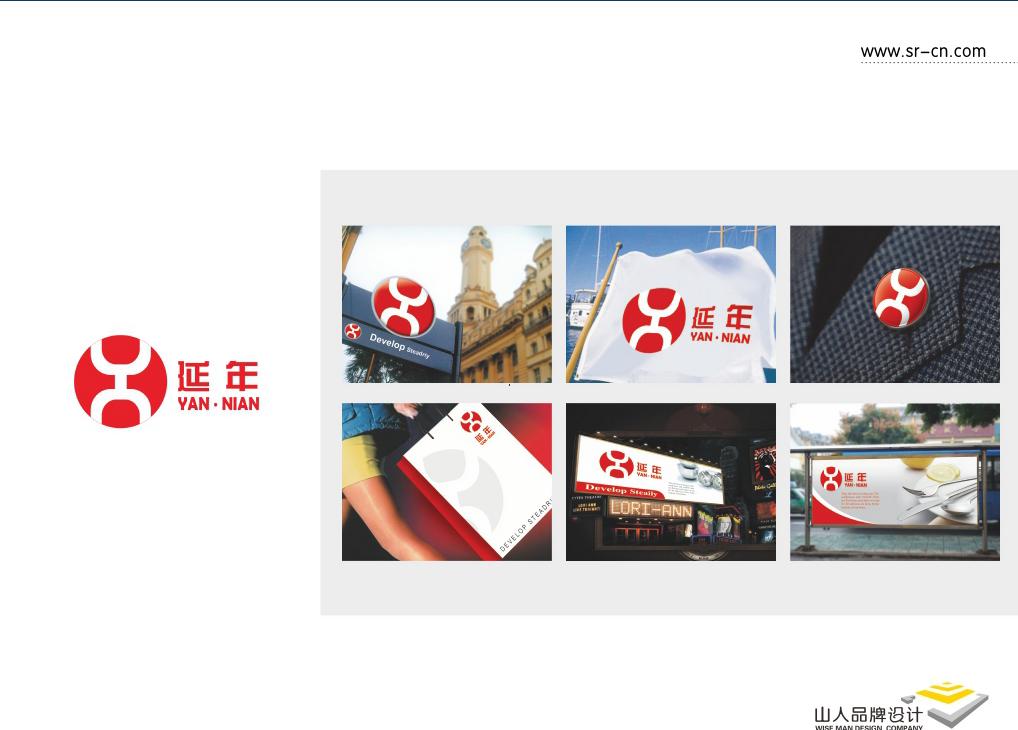 广西饮用水包装设计图片