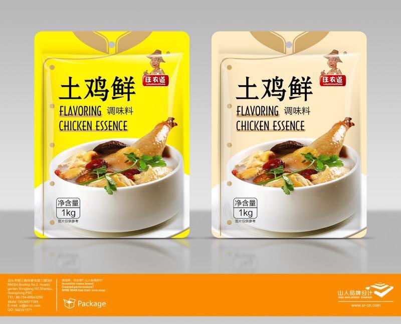 邳州咖啡饮品商标设计图片