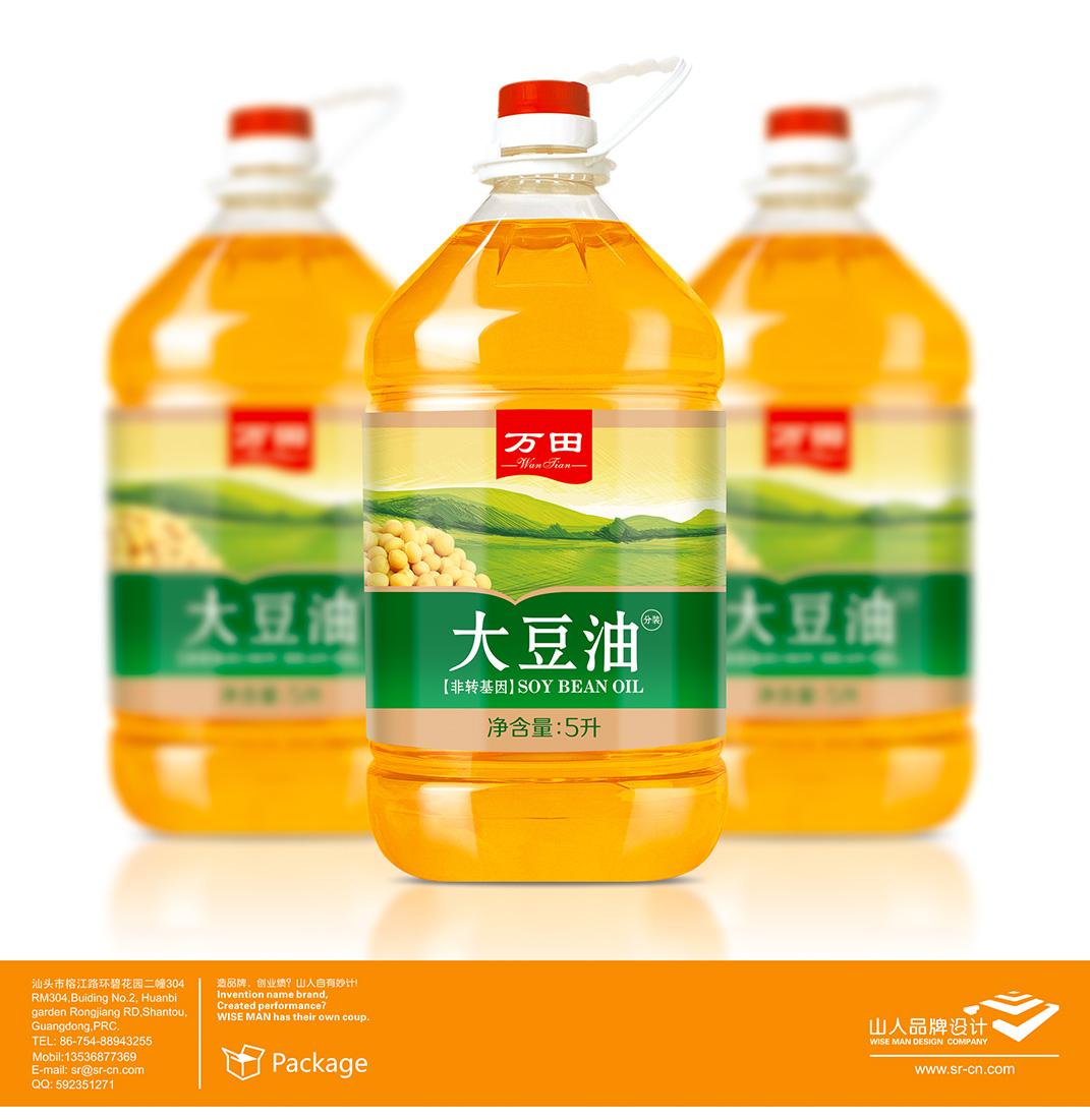 台山放心的即食冲调饮品
