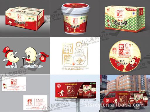 阳春坚果包装设计图片